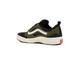 Nike Air Max Thea Beige Wmns